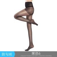 丝袜女连裤袜防勾丝夏季长筒袜子春秋薄款黑色丝袜肉色打底袜