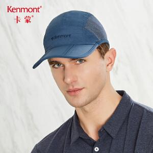 卡蒙男帽子速干棒球帽防紫外线夏季遮阳帽户外休闲透气运动帽可折3503