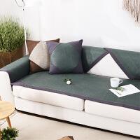 夏季沙发垫冰丝藤席布艺防滑沙发凉席垫夏天款坐垫沙发套客厅通用