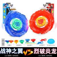 儿童陀螺玩具套装奥迪双钻飓风战魂3战斗王陀螺双层合体烈风圣翼