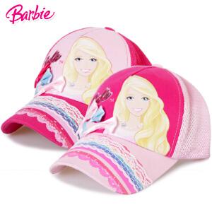 Barbie/芭比 公主儿童可爱棒球帽女童遮阳帽棒球帽BC0113