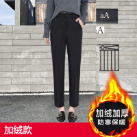 西装裤女九裤秋冬新款加绒加厚显瘦烟管长裤宽松直筒休闲哈伦裤 3X