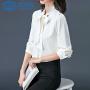 【极速发货  超低价格】蝴蝶结长袖衬衫女胖mm2020新款大码女装白色上衣职业装雪纺白衬衣