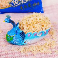 【山东特产】烟台虾皮即食海鲜干货烤虾皮虾米淡干无盐新鲜海产品250g