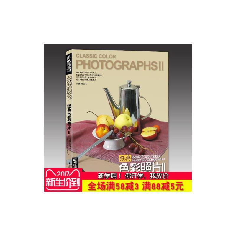 色彩静物照片书水粉写生高考精湛的素描专题大功夫争霸联考如花揽胜