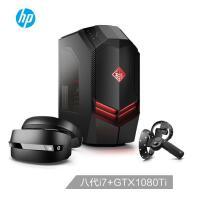 【VR套装】惠普(HP)暗影精灵3 游戏台式电脑主机(i7-8700K 16G 256GSSD+2T GTX1080T