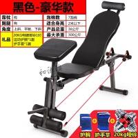 家用多功能哑铃凳折叠仰卧板仰卧起坐器腹肌板健腹椅健身运动器材
