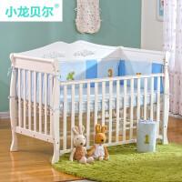小龙贝尔欧式婴儿床实木白色新生儿儿童宝宝多功能床bb床 白色 不送床垫