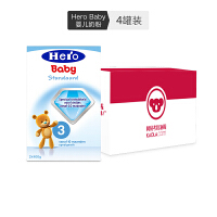 【网易考拉】Hero Baby 婴儿配方奶粉 3段(10-12个月)800克/盒 荷兰本土奶粉【4盒装】
