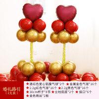 结婚用品庆生日派对婚礼气球拱门新婚房布置套装装饰马卡龙婚房