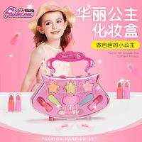 儿童化妆品套装安全无毒女孩过家家公主月牙手提包彩妆盒玩具口红