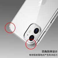 苹果x手机壳iphone11Pro Max透明xr硅胶6/6s/7/8/plus/xs max防摔
