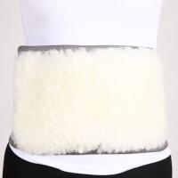 冬季护腰带暖宫暖胃羊毛皮毛一体护胃带中老年护肚子护胃加绒男女