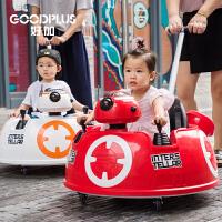 儿童电动车带遥控汽车可坐人小孩宝宝玩具车摩托车四轮摇摆车