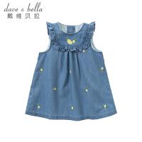 [3件3折价:78.9]戴维贝拉夏季新款女童连衣裙宝宝牛仔裙子DBM10364