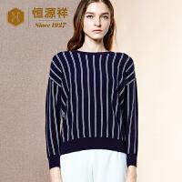 恒源祥女士圆领羊绒衫秋冬季新款短款通勤条纹纯羊绒毛衣套头