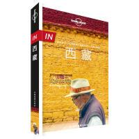 LP孤独星球Lonely Planet旅行指南IN系列:西藏 全彩出行攻略 自驾游之旅 拉萨 318国道 摄影 青藏高