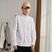 【秒杀价25.6元】唐狮春装新款简约纯色白衬衫男衬衫 男长袖衬衫