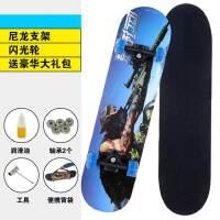 四轮滑板儿童初学者青少年刷街玩具男孩女生双翘板闪光公路滑板车