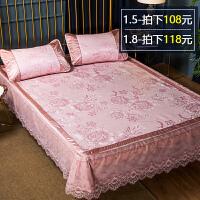 夏季凉席冰丝席1.8m床三件套可拆卸折叠1.5米带床裙款空调软席子 可拆卸床裙冰丝席-