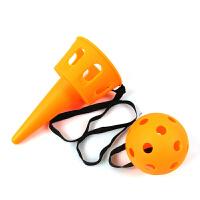 儿童抛接球幼儿园户外子双人体育趣味软玩具感统训练器材接球器