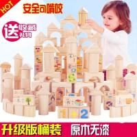 【支持礼品卡】婴儿童益智积木玩具1-2-3-6周岁半女孩宝宝实木拼装7-8-10岁男童j6f
