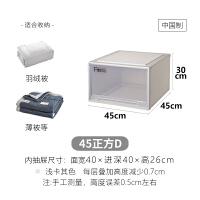 tenma天马株式会社收纳抽屉收纳盒45正方系列衣物整理箱储物箱子 单个装