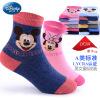 迪士尼儿童袜子秋冬男童女童3-5纯棉7宝宝9岁卡通米奇米妮短袜
