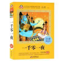 窦国庆-当当图书