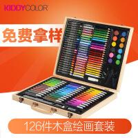 凯蒂卡乐 儿童绘画画笔套装工具水彩笔美术文具学习用品六一儿童节礼物