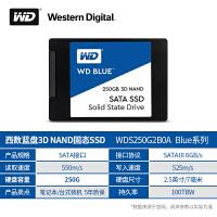 【支持当当礼卡】WD西部数据250GB SSD固态硬盘 SATA3.0接口笔记本台式机电脑高速硬盘 Blue系列-3D进