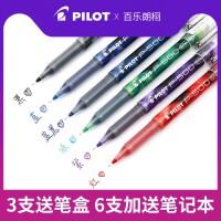日本Pilot百乐P500中性笔限定运动P-500大容量高考试针管红蓝彩走珠水性学霸刷题学生用P700黑色笔0.7/0.