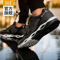 【每满100减50】361度男鞋减震黑色跑鞋