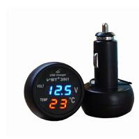 三合一车载温度计 电瓶电压监测表 汽车电压检测计 自驾游USB手机充电 新汽车用品