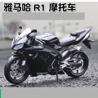 【支持礼品卡】R1机车仿真合金摩托车模型收藏金属玩具跑车u4s