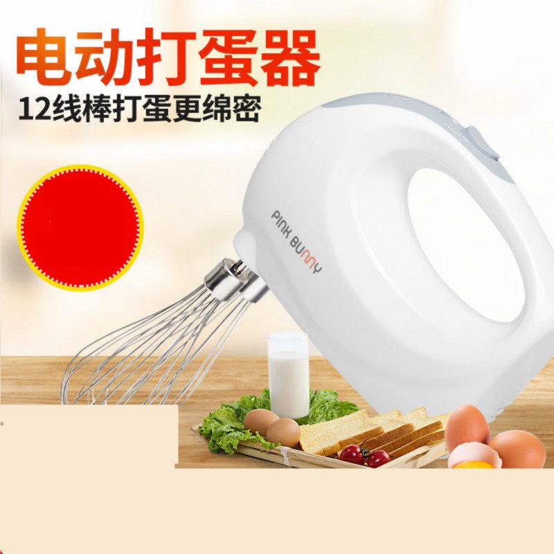 打蛋器电动家用迷你打蛋机打奶油机烘焙自动搅拌器打发器打蛋机gu5 默认发  白色