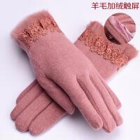 羊毛手套女士冬季加绒加厚韩版秋冬触屏可爱分指手套