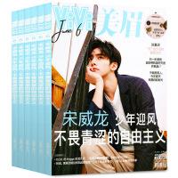 ViVi美眉杂志7本打包年2018年2/4/5/6月+2017年3/5/6月时尚潮流服饰杂志过期刊