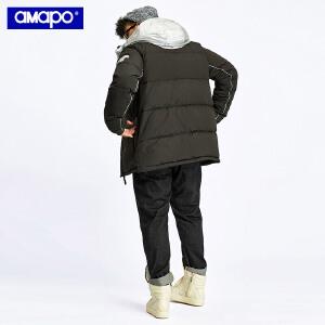 【限时抢购到手价:319元】AMAPO潮牌大码男装中长款撞色帽保暖外套加肥加大宽松连帽羽绒服