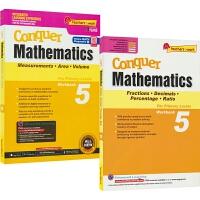 SAP Conquer Mathematics 5 攻克系列五年级 分数小数百分比比例 测量面积体积 2册 练习册教辅