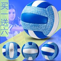 5号排球中考专用球五号球 小中大学生训练比赛室内外充气球