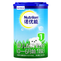 诺优能(Nutrilon)婴儿配方奶粉1段900g(0-6个月适用) 荷兰原装进口