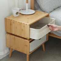 橙舍 魔方斗柜.床头柜 竹制小家具双层带可折叠布艺抽屉自由组合收纳柜边柜