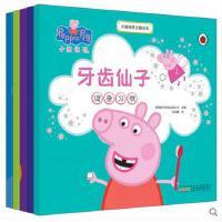 小猪佩奇主题绘本故书事全套5册粉红猪小妹peppa pig小猪佩琪书 幼儿园图画书儿童读物0-2-3-4-5-6周岁早教