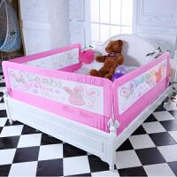 婴儿童宝宝床护栏防掉摔床边安全防护围栏拦挡板1.8米2米加高通用