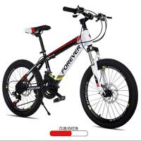山地车自行车学生车单车20寸大童中小学生8-15儿童变速