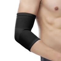 户外运动护肘 男女透气羽毛球篮球网球运动护臂护具保暖