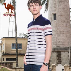 骆驼男装 2018年夏季新款男青年微弹商务休闲条纹绣标短袖上衣