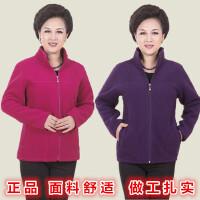 中老年女装秋冬款羊羔绒立领外套中年妈妈摇粒绒卫衣开衫上衣外套