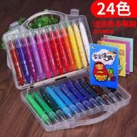 【支持礼品卡】炫彩棒油画棒36色24色旋转蜡笔可水洗水溶性儿童安全画笔v9w